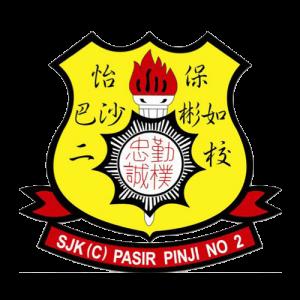 SJKC-Pasir-Pinji-2.png