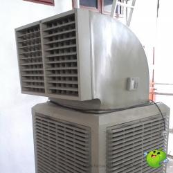keruilai-clientele-cooler-31